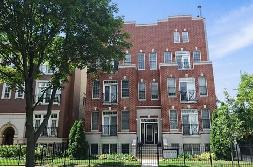 5834 N Paulina Unit 3N, Chicago, IL 60660 Edgewater