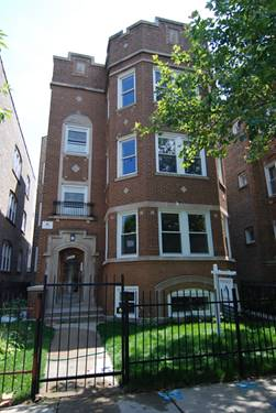 6241 N Claremont Unit 2, Chicago, IL 60659