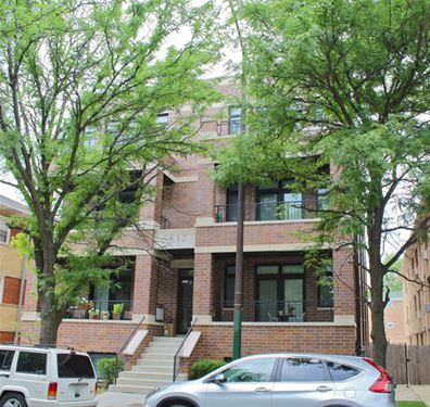 5512 W Higgins Unit 1E, Chicago, IL 60630