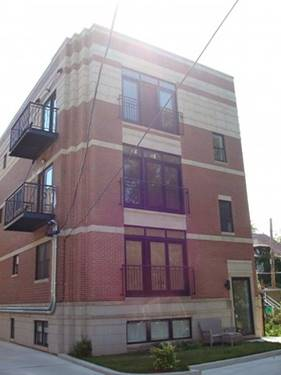 1534 W Greenleaf Unit 2N, Chicago, IL 60626