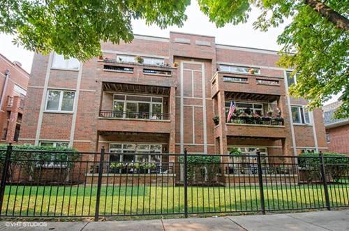 5533 W Higgins Unit 201, Chicago, IL 60630