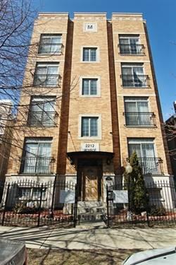 2212 W Monroe Unit 4E, Chicago, IL 60612