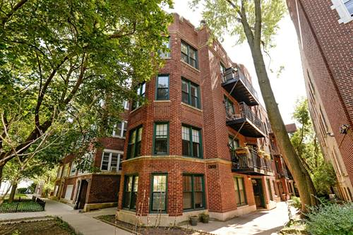 1239 W Jarvis Unit 3, Chicago, IL 60626