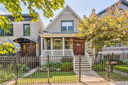 1845 W Barry, Chicago, IL 60657 West Lakeview