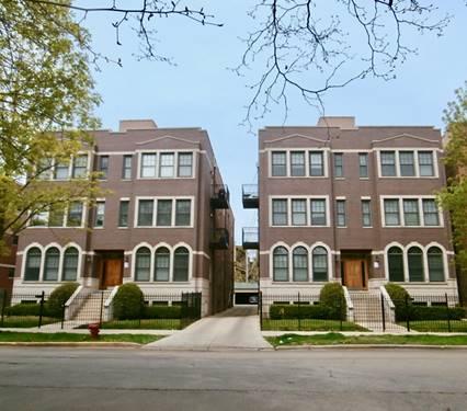 1528 W Greenleaf Unit 1W, Chicago, IL 60626