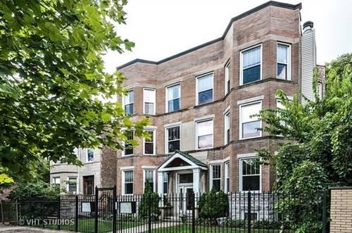 3233 W Palmer Unit 1, Chicago, IL 60647 Logan Square