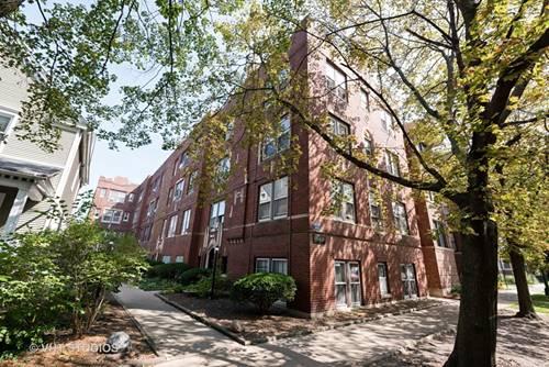1748 W Granville Unit 3B, Chicago, IL 60660 Edgewater