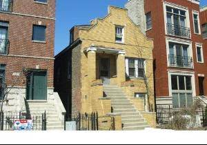 2214 N Seeley Unit 1, Chicago, IL 60614