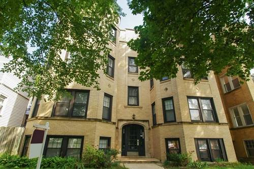 2220 W Granville Unit 2, Chicago, IL 60659