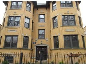 6434 N Bell Unit 2S, Chicago, IL 60645