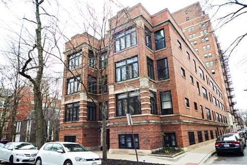 5802 S Blackstone Unit 2S, Chicago, IL 60637