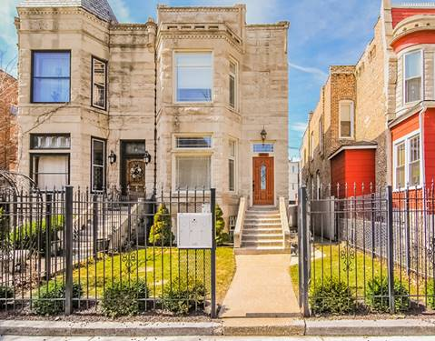 6444 S Greenwood Unit 1, Chicago, IL 60637