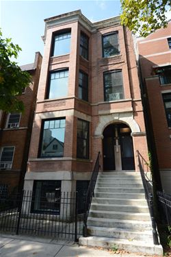 3530 N Reta Unit 1R, Chicago, IL 60657 Lakeview
