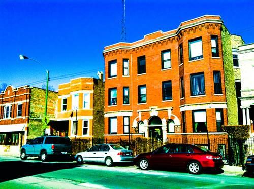 2848 W Diversey Unit 1E, Chicago, IL 60647