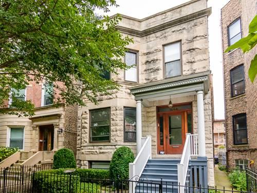 1043 W Dakin Unit 1, Chicago, IL 60613 Lakeview