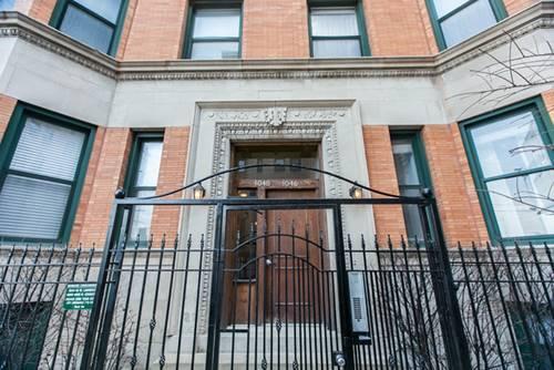 1048 W Lawrence Unit B, Chicago, IL 60640
