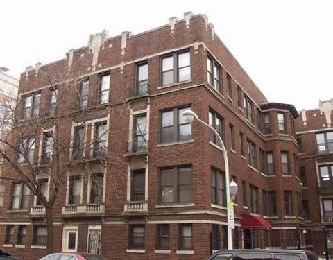 1651 W Jonquil Unit 12, Chicago, IL 60626