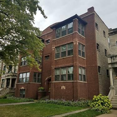 2907 W Logan Unit 1E, Chicago, IL 60647 Logan Square