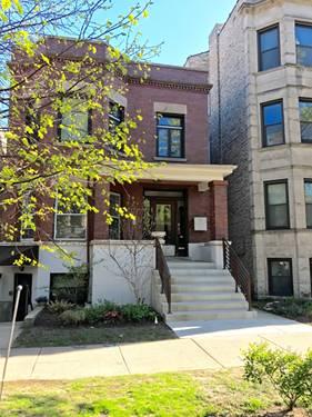 2217 W Giddings Unit 2, Chicago, IL 60625 Lincoln Square