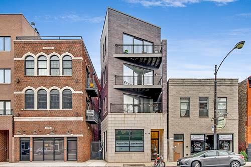 2338 W North Unit 4, Chicago, IL 60647 Bucktown