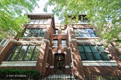 920 W Carmen Unit 3E, Chicago, IL 60640 Uptown