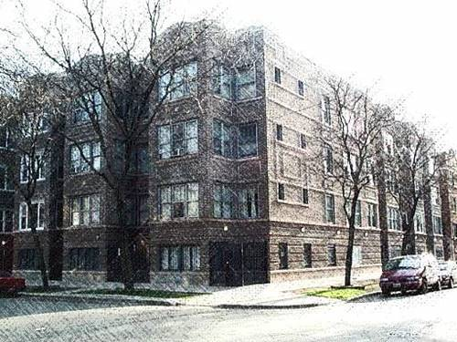 7652 N Greenview Unit 1, Chicago, IL 60626