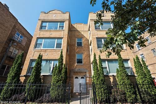 7514 N Damen Unit 2S, Chicago, IL 60626