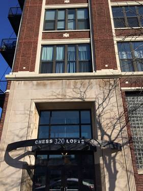 320 E 21st Unit 608, Chicago, IL 60616