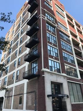 320 E 21st Unit 805, Chicago, IL 60616