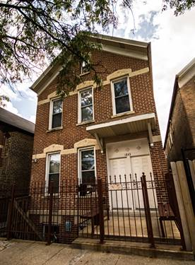 1843 W Cullerton Unit 2R, Chicago, IL 60608