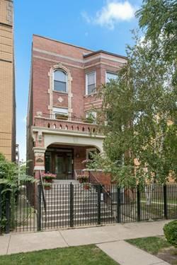3316 W Palmer Unit GF, Chicago, IL 60647 Logan Square