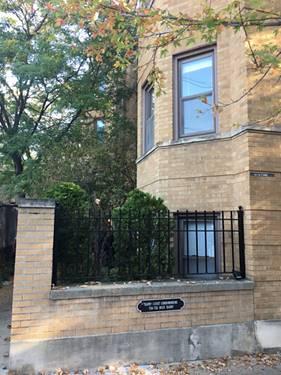 734 W Barry Unit 1S, Chicago, IL 60657