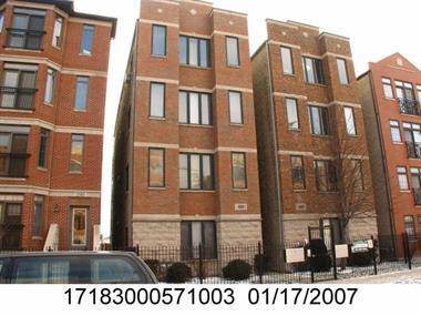 2345 W Harrison Unit 3, Chicago, IL 60612