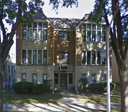 2920 W Summerdale Unit 2E, Chicago, IL 60625
