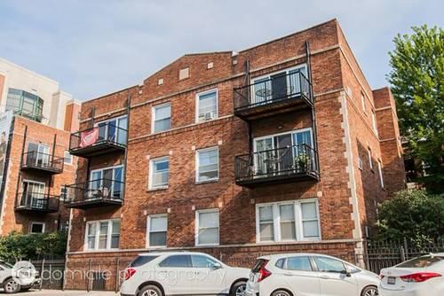 513 W Deming Unit 2S, Chicago, IL 60614 Lincoln Park