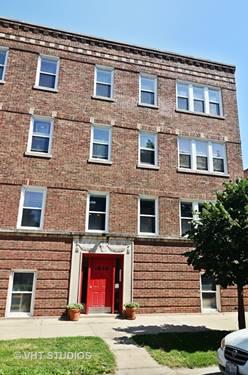 1646 W Berwyn Unit 1E, Chicago, IL 60640 Andersonville
