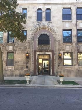 4940 S East End Unit 20C, Chicago, IL 60615