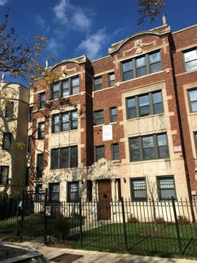 1712 W Estes Unit 106, Chicago, IL 60626