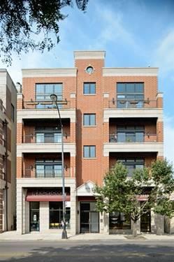 1828 W Foster Unit 2W, Chicago, IL 60640
