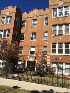 3300 W Cullom Unit 1, Chicago, IL 60618