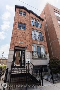 1613 W Grand Unit 2, Chicago, IL 60622