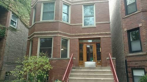 5418 N Glenwood Unit 1, Chicago, IL 60640