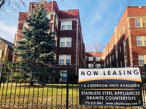 4740 S Greenwood Unit 3E, Chicago, IL 60615