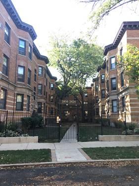 3414 N Elaine Unit 1W, Chicago, IL 60657 Lakeview