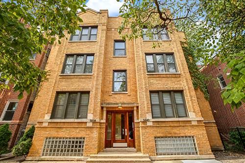 5838 N Glenwood Unit 2N, Chicago, IL 60660 Edgewater