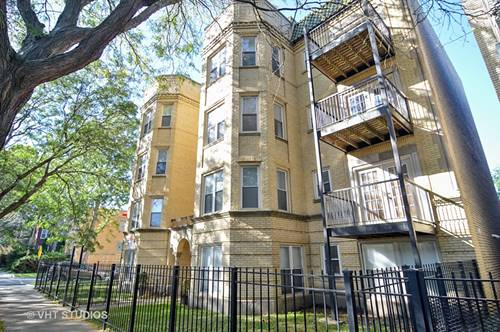 2254 W Arthur Unit 2, Chicago, IL 60645