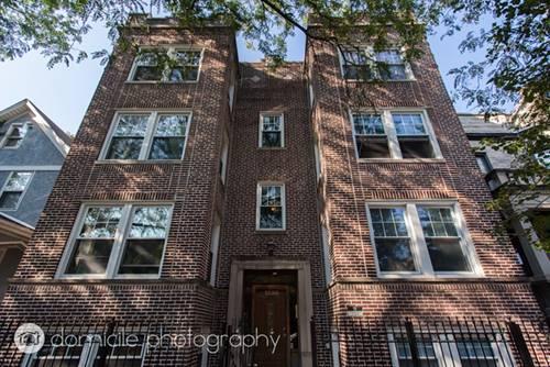1330 W Argyle Unit 2W, Chicago, IL 60640