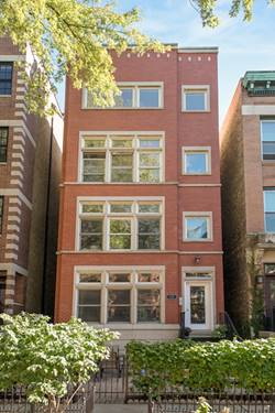 3531 N Reta Unit 1, Chicago, IL 60657 Lakeview