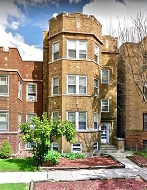 4845 N Talman Unit G, Chicago, IL 60625 Lincoln Square