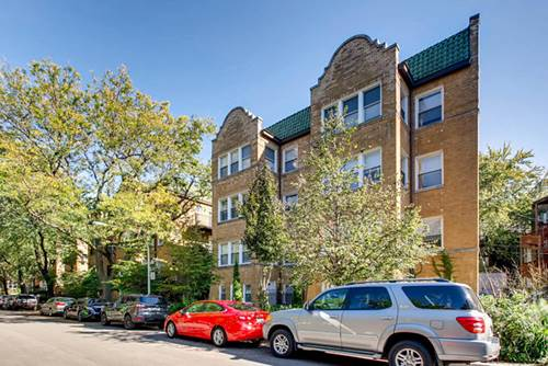 7627 N Greenview Unit 2D, Chicago, IL 60626